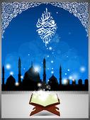 Arabiska islamisk kalligrafi eid mubarak text med moskén eller masj — Stockvektor
