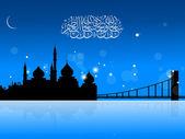 Arabic Islamic calligraphy of Subhan-Allahi wa bihamdihi, Subhan — Stock Vector
