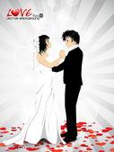 Astratto un nuovo romanzesco di doning coppia sposata. — Vettoriale Stock