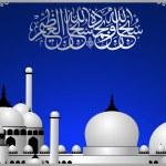 Постер, плакат: Arabic Islamic calligraphy of Subhan Allahi wa bihamdihi Subhan