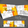 Business card template or visiting card set. EPS 10. Vector illu — Stock Vector #10218072