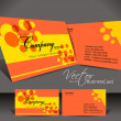 Business card template or visiting card set. EPS 10. Vector illu — Stock Vector #10218172