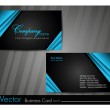 Business card template or visiting card set. EPS 10. Vector illu — Stock Vector