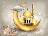 Eid mubarak tekst z księżyca, meczet lub meczet w kolorze złotym — Wektor stockowy