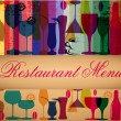 Royalty-Free Stock Vectorielle: Retro colorful menu card design. EPS 10.
