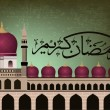 Arabic Islamic calligraphy of Ramazan Kareem  text With Mosque o - Stock Vector
