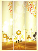 Website headers or banners with golden Mosque or Masjid with flo — Stock Vector