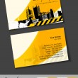 Professional Real estate business card with urban city silhouett — Stock Vector
