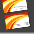 Professional business cards, template or visiting card set. Colo — Stock Vector