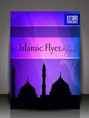 Islámská leták, brožuru nebo obal design s myš nebo masjid silthoette. — Stock vektor