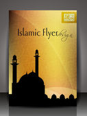 Islamic flyer, brochure or cover design with Mosue or Masjid silthoette. — Stock Vector