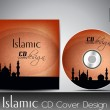 Islamic CD cover design with Mosque or Masjid silhouette with wave and floral effects in orange color — Stock Vector #10700741