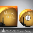 Islamic CD cover design with Mosque or Masjid silhouette with wave and grunge effects in yellow color. - Image vectorielle