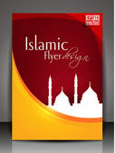 Islamic flyer or brochure and cover design with Mosque or Masjid — Stock Vector