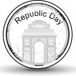 Vector illustration of a rubber stamp with text Republic day an — Stock Vector