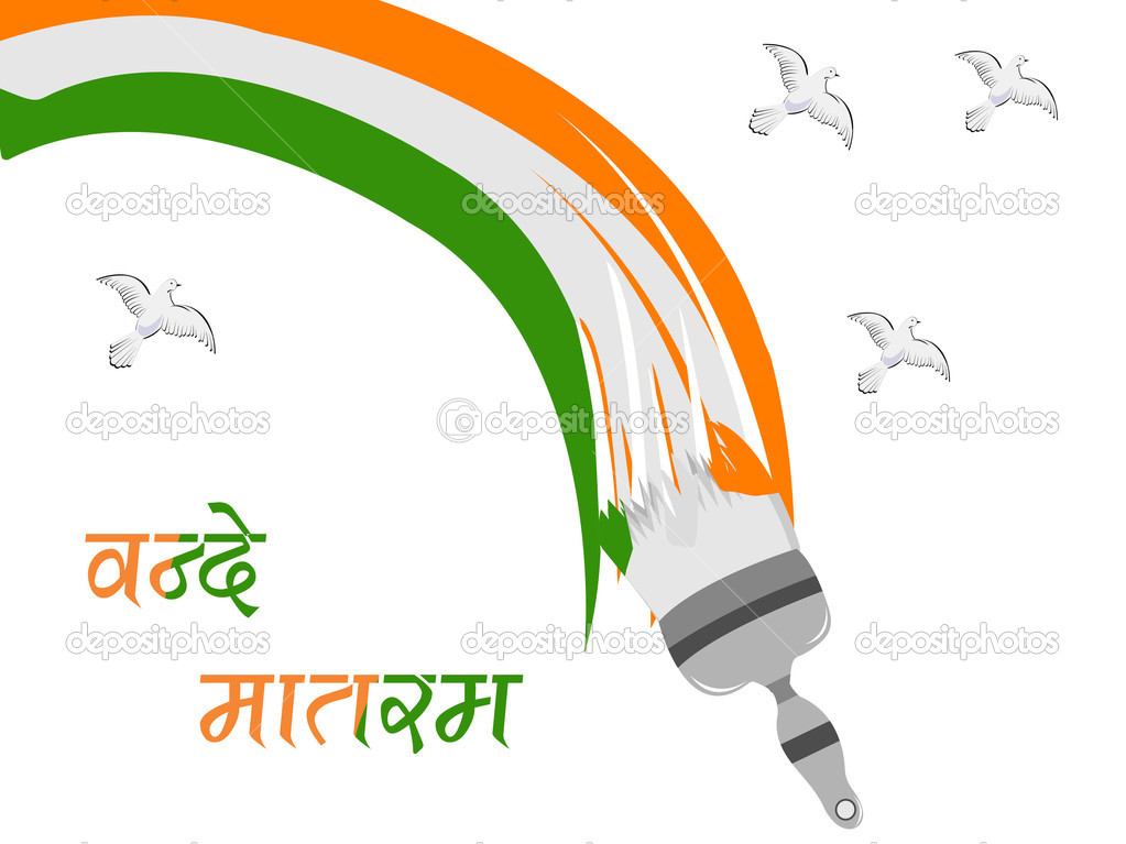 Abstract, Indian Flag draw with paint colors heaving flying pige ...
