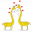 Royalty-Free Stock Vector Image: Vector illustration of giraffe couple in love on seamless nature