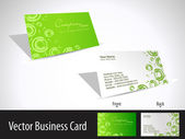 Business card set. Vector. For more similar business card, pleas — Stock Vector