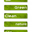 Set of nature concept banners. Vector illustration. — Stock Vector