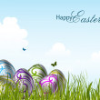 Vector illustration for Happy Easter. — Stock Vector