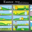 Vector Easter Headers, Banners Set.visit our portfolio for mor - Stock Vector