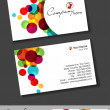 Abstract beautiful business card set, for more business card of — Stock Vector #9940759