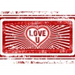 Rubber stamp with love you text . vector. — Stock Vector