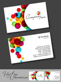 Abstract beautiful business card set, for more business card of — Stock Vector