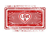 Rubber stamp with love you text . vector. — Vecteur