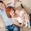 Royalty-Free Stock Photo: Happy family at home.