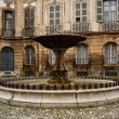 Fountain on Albertas square, Aix-en-Provence, France - Stock Photo