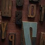 Vintage Letras — Foto de Stock