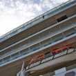 Lifeboat on cruise ship. — Stock Photo
