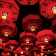 Asian traditional red lanterns. - Foto Stock