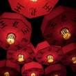 Asian traditional red lanterns. — Stock Photo