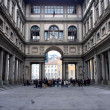 Uffizi gallery in Florence, Italy. — Stock Photo