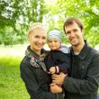 Foto Stock: Family outdoor
