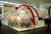 HANNOVER, GERMANY - MARCH 5: stand of the Scunet on March 5, 2011 in CEBIT — Foto de Stock