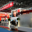 HANNOVER, GERMANY - MARCH 5: stand of McAfee on March 10, 2012 in CEBIT computer expo, Hannover, Germany. CeBIT is the world's largest computer expo - Stock Photo