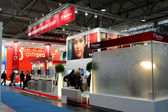 HANNOVER, GERMANY - MARCH 5: stand of McAfee on March 10, 2012 in CEBIT computer expo, Hannover, Germany. CeBIT is the world's largest computer expo — Stockfoto