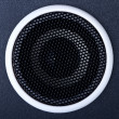 Acoustic woofer — Stock Photo