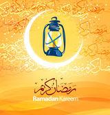 Ramadan Greetings — Stock Vector
