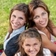 Happy family — Stock Photo #8617962