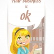 Your business is okay and in good hands — Stock Vector