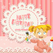 Happy Birthday my little princess - baby girl - Imagens vectoriais em stock