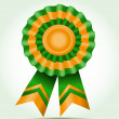 Award a star two-color - green and orange - Imagen vectorial