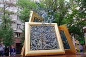 фонтан искусств в лаврушинском переулке. москва, россия — Стоковое фото