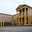 Main Department of Internal Affairs of the city of Moscow — Stock Photo