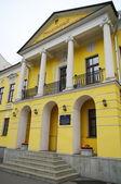 Fasáda Moskevské státní pedagogické univerzity, Rusko — Stock fotografie