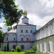New Jerusalem monastery - Russia - Stock Photo